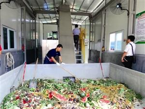 餐厨垃圾处理设备厂家带你了解果蔬垃圾处理机的技术特点有哪些?